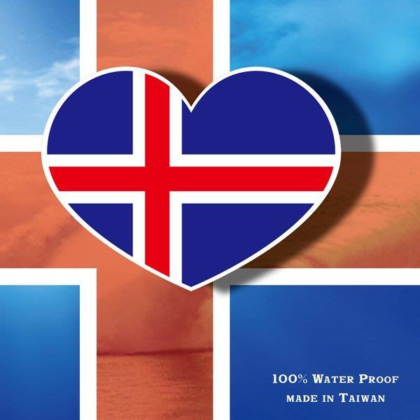 【國旗貼紙專賣店】冰島愛心形旅行箱貼紙/抗UV防水/Iceland/多國款可收集和客製