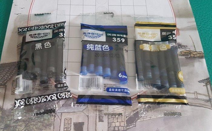 ☆艾力客生活工坊☆C-126 英雄原廠卡式墨水夾 墨水管 墨管(黑色、純藍、藍黑)