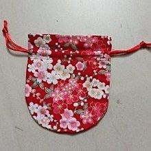 現貨 10x12cm 紅色櫻花半圓束口袋 半圓束口袋 小號 單層 高檔印花束口袋