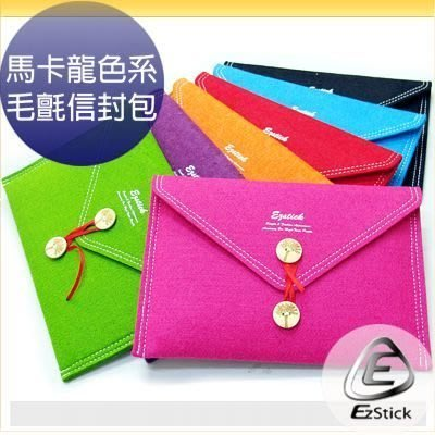 【EZstick】7寸平板專用 毛氈信封包(馬卡龍色系)(7款顏色,任君選購)
