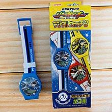 ☆ 波妞店小舖 現貨 電子表手錶新幹線變形機器人3