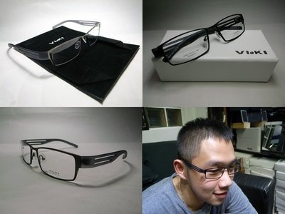 Vioki titanium extra large frame tall bulky fellows big head