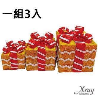 X射線【X562500】波浪禮物盒3入...
