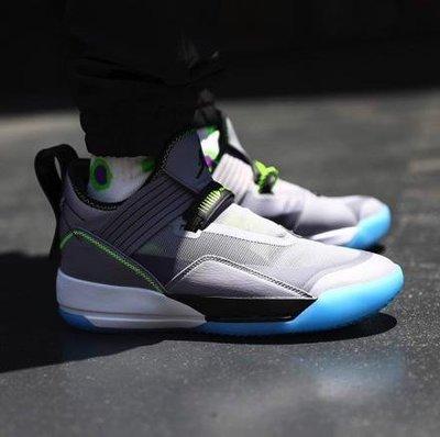 Air Jordan 33 Cement Grey CD9561-007 籃球鞋