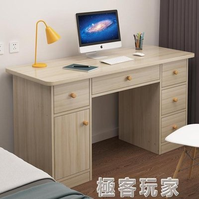 電腦桌台式家用簡易書桌簡約現代寫字桌臥室辦公桌經濟型小書桌子ATF