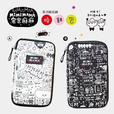 護照包 開學季 3C包 收納包 ( MIMIMAMA燒餅包-JPC-96 ) 包中包 筆袋 化妝包 i-HOME