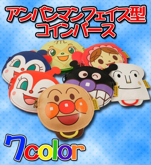.☆.。.【麵包超人系列】日本製☆.~臉型款拉鍊式零錢包.☆.。