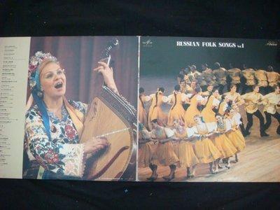 【柯南唱片】Russian Folk Songs 俄羅斯民謠//兩片裝  >>日版LP