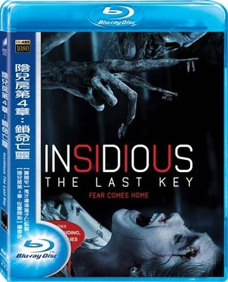 (全新未拆封)陰兒房第4章:鎖命亡靈 Insidious : The Last Key 藍光BD(得利公司貨)
