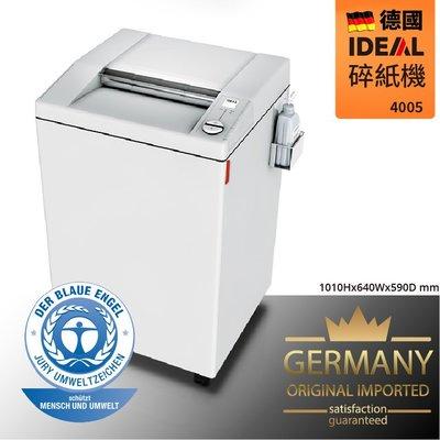 (專業事務用品)德國製 IDEAL 4005 短條碎紙機 4x40mm銷毀/事務機/光碟/保密/文件/資料/檔案/迴紋針/合約