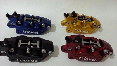 TRIONES 川歐力士 精密鍛造 對四卡鉗+卡鉗座+SAVIOR 浮動碟盤 勁戰/新勁戰/三代勁戰/BWS 煞車套餐