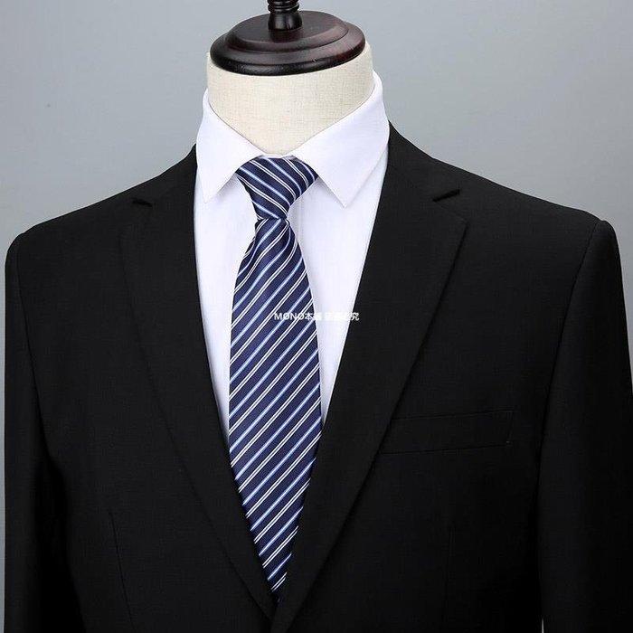 MONO本鋪 男士拉鏈領帶結婚新郎藍色條紋正裝商務職業學生懶人易拉得免打結