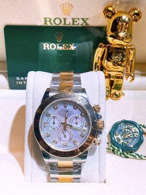 【Q小姐的玩錶瘋】ROLEX DATONA半金迪 通拿 白貝殼8鑽款116503NG🔺2021全新品