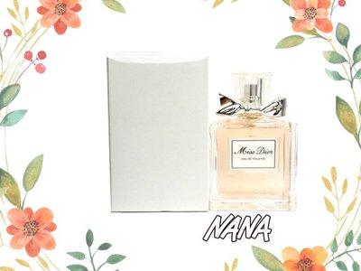 ♡NANA♡ MISS Dior  花漾迪奧 女性淡香水 100ml TESTER EDT