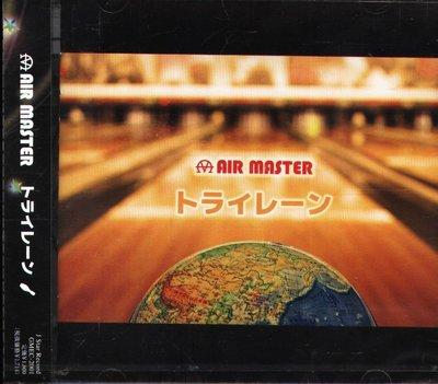 K - AIR MASTER - Try Lane トライレーン - 日版 - NEW