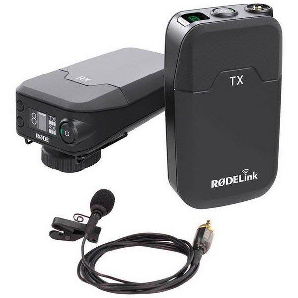 ☆唐尼樂器︵☆免運費 RODE RODELink Filmmaker Kit 2.4GH 領夾式無線麥克風系統