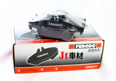Jt車材 FERODO MAX 金屬陶瓷 FORD TIERRA 後碟 來令片 煞車皮 FMX4094