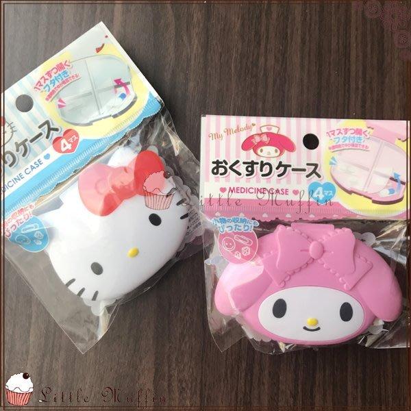 日本Hello Kitty /My Melody 立體造型維他命收納盒/小物收納盒 有分格 雙重保護