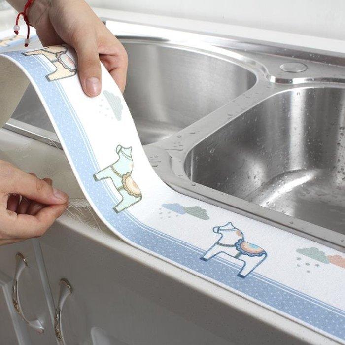 【特惠】防油貼紙 自粘水槽防水貼廚房洗菜盆吸濕 【優の館】