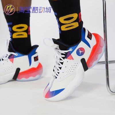 TL天朗運動用品Jordan React ELEVATION PF男子氣墊運動實戰籃球鞋CK6617 DC5188