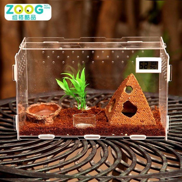 爬蟲箱亞克力蜘蛛爬蟲盒守宮蜥蜴透明爬蟲飼養箱爬寵盒甲蟲寄居蟹