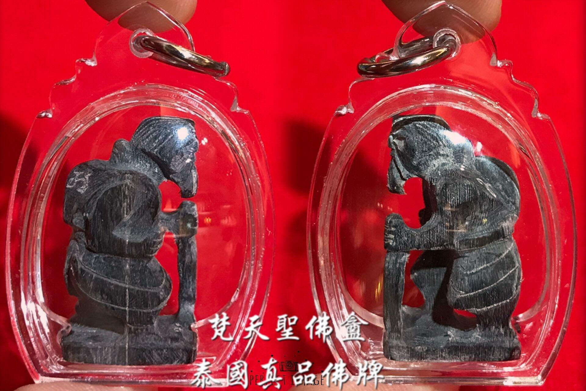 梵天聖佛盦 泰國真品佛牌 - 徐祝老牌佛寶 水牛角雕品