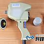 【阡鋒科技 專業二手儀器】NoiseKen ESS-2002 靜電槍 靜電模擬器 靜電測試器