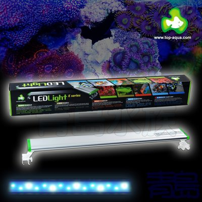 五1中0新0↓↓。青島水族。BW10台灣TOP達普-E系列 高亮度超薄LED跨燈 藍白燈==軟體輔助燈/1尺/30cm
