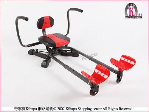 [奇寧寶生活館]290123-00 扭腰撇腿機/美腿機.平腹器.扭腰機,雕塑機,塑身器,健身機,窈窕機,