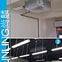 SUNLING尚麟 冷氣、大型空調、 維修安裝、水電工程 現場保養~配合設計師 裝潢場 可免費現場勘查
