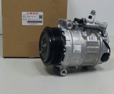BENZ W210 M113 1999-2002 壓縮機 (1線) 0012301211