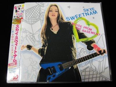 【198樂坊】Skye Sweetnam Noise From The Basement(Billy S...日版)BY
