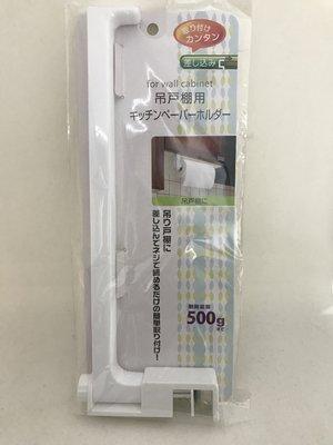 日本 多用途紙巾掛架
