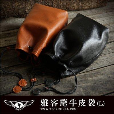 TP雅客系列氂牛皮袋 相機袋 鏡頭袋 ...