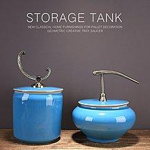 〖洋碼頭〗新古典美式樣板間客廳電視櫃家居軟裝飾品藍色擺件陶瓷儲物罐擺設 ysh165