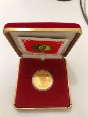 中華民國七十五年先總統蔣公百年誕辰紀念金章