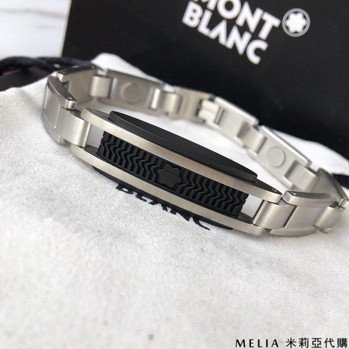 Melia 米莉亞代購 美國代買 Montblanc 萬寶龍 8月新品 男士款 手鐲 手環 精鋼材質 絕對霸氣