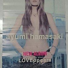 日版濱崎步 LOVEppears愛現海報