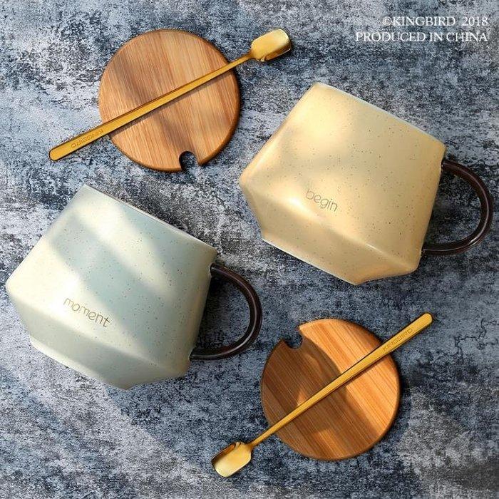 北歐咖啡杯創意牛奶杯子陶瓷帶蓋勺辦公室情侶水杯家用馬克杯