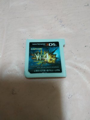 裸卡~~請先詢問庫存量3DS 魔物獵人 4G NEW 2DS 3DS LL N3DS LL 日規主機專用