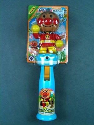 GIFT41 日本平輸 麵包超人 幼兒玩具 自取免運費 週年慶 全面特價供應中