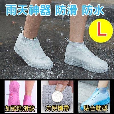 雨天神器 加厚耐磨防滑防水雨鞋套_L-其它