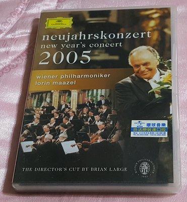 R古典(二手DVD)NEW YEAR'S CONCERT 2005~WIENER PHILHARMONIKER