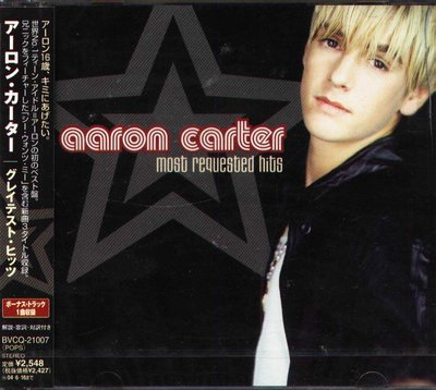 K - Aaron Carter - Most Requested Hits - 日版+1BONUS - NEW