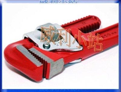【威利小站】【來電優惠】日本 HIT P-450 管子鉗 管鉗 18英吋~