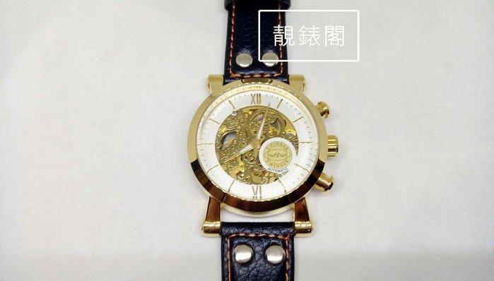 [靚錶閣]新視覺設計鏤空雕刻機械錶(特)