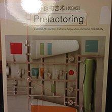 [全新的英文原文書] Prefactoring
