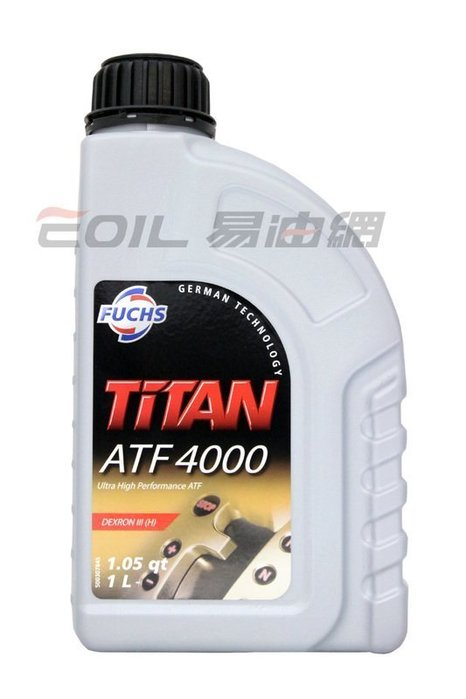 【易油網】FUCHS ATF 4000 DEXRON-III長效變速箱油 自排油BMW VW FORD