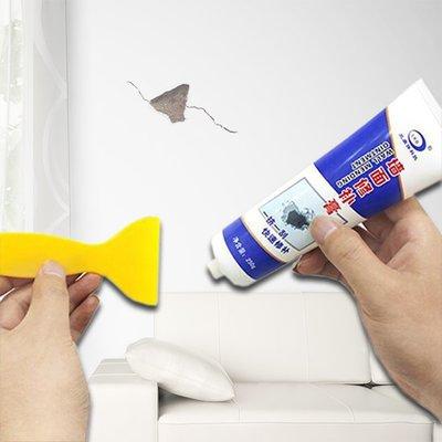 ☜shop go☞  補牆漆 裂痕膏 填縫劑 修復裂縫 掉漆 脫皮 DIY修復 牆壁 補牆補漆 牆面修補膏 【L132】