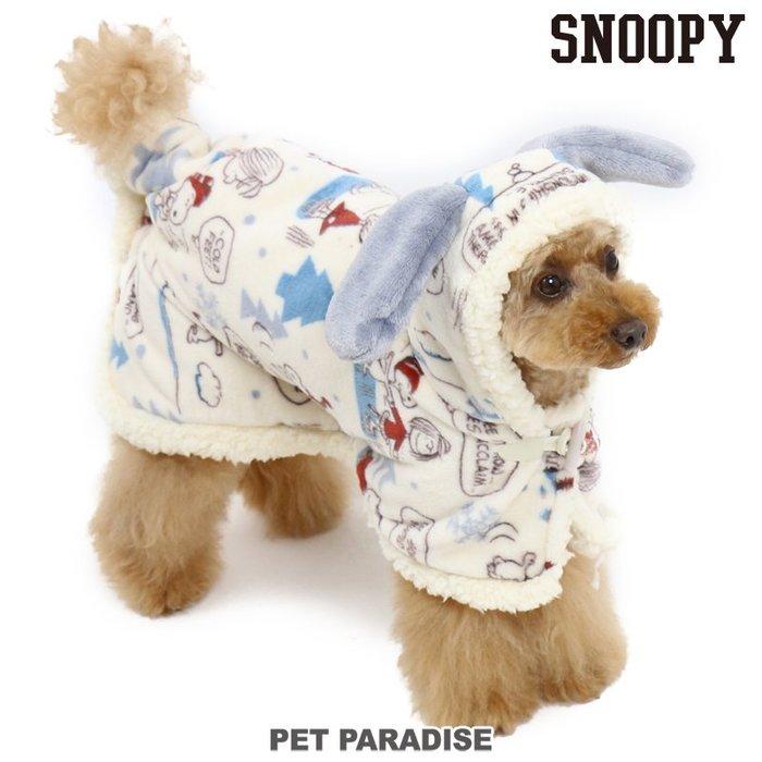 貝果貝果  日本 PetParadise 代理 Snoopy 羊羔絨保暖棉襖/披肩 / 大狗  [D2371]